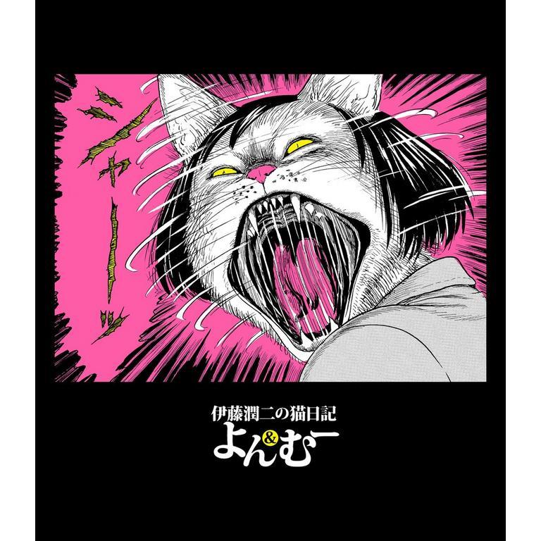 Junji Ito Cat Woman Screech Mens T-Shirt
