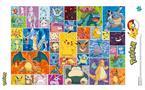 Pokemon Frames 2000-Piece Puzzle