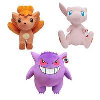 Pokemon Plush Vulpix, Mew, and Gengar Bundle Deals