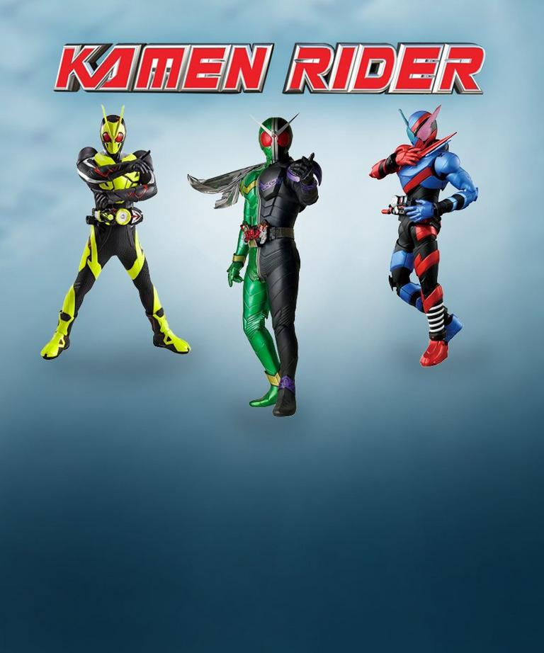 Kamen Rider Collectibles